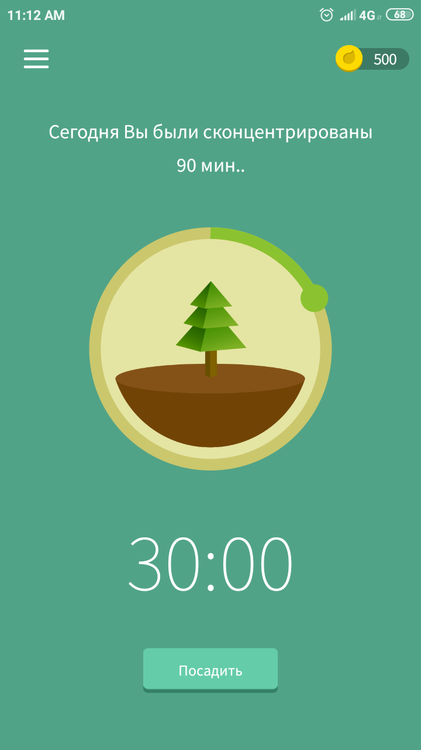 Screenshot_2019-05-13-11-12-44-928_cc.forestapp.png